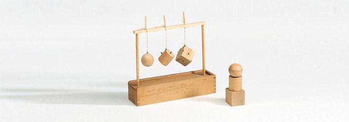 Spielgaben von Friedrich Fröbel